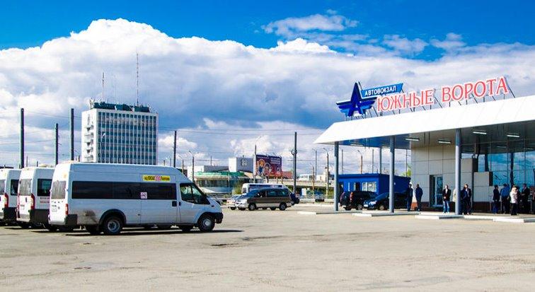 Южный автовокзал Магнитогорск