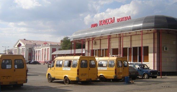 Автовокзал Магнитогорск